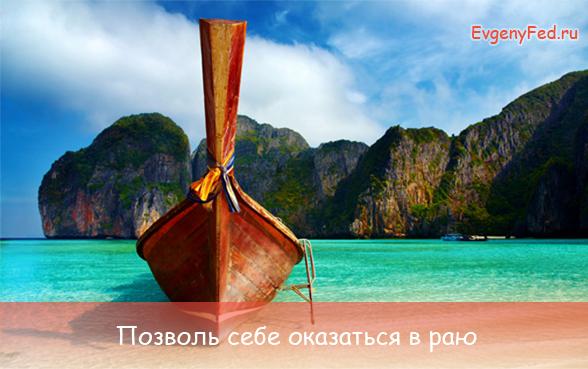 6-rai_thailand