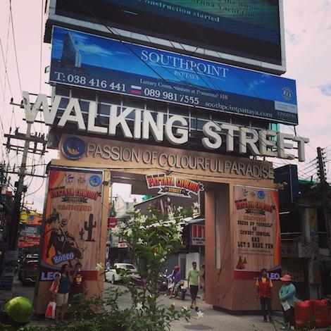 Переходная улица в Паттайе
