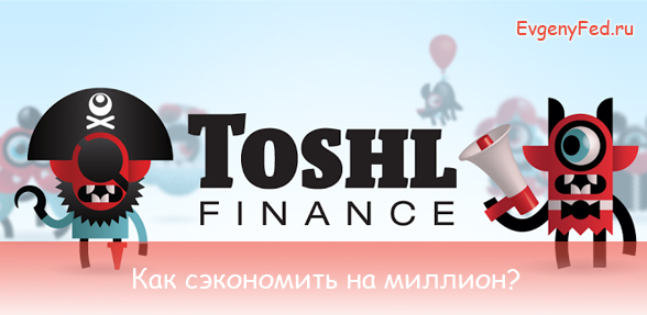 15-1-toshl_finance