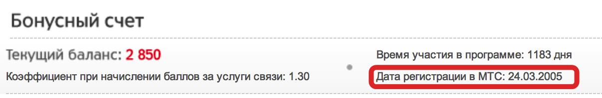 Как попасть в Москву