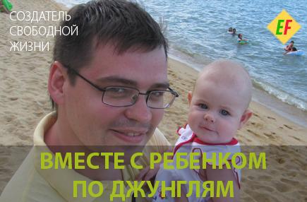 Артем Васюкович