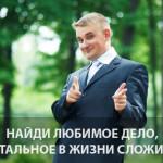 Юрий Ташкинов: мой заработок в сети - написание поэтических текстов